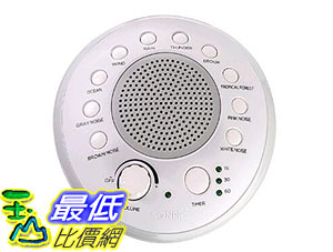 [106美國直購] 睡眠 spa音響 SONEic - Sleep, Relax and Focus Sound Machine 10 Soothing White Noise and Natural