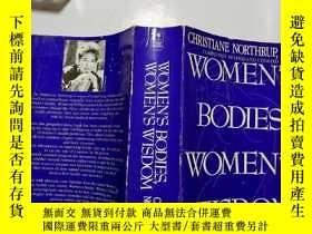 二手書博民逛書店【英文原版】Womens罕見Bodies Womens Wisd