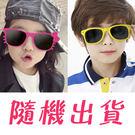 市價$199兒童款眼鏡   流血加購價!!__G52/G53