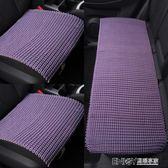 夏季汽車坐墊 冰絲手編涼墊無靠背單片編織單個座墊三件套車墊子WD 溫暖享家