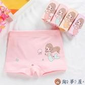 兒童內褲女童純棉嬰兒平角三角全棉寶寶短褲【淘夢屋】
