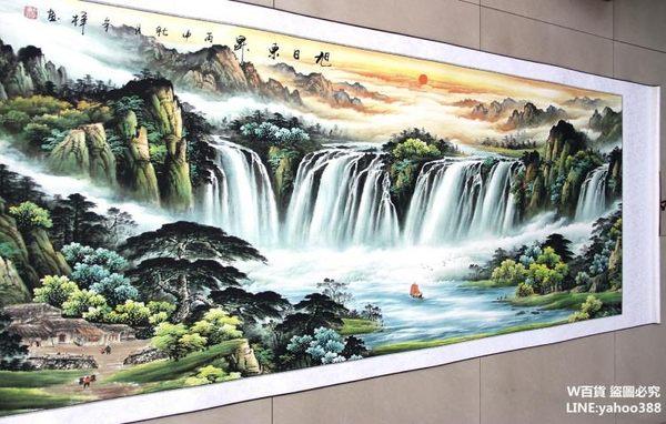 水墨山水國畫 招財風水靠山圖 辦公室客廳裝飾 六尺 旭日東昇題字