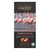比利時Cachet有機焦糖海鹽巧克力片100g