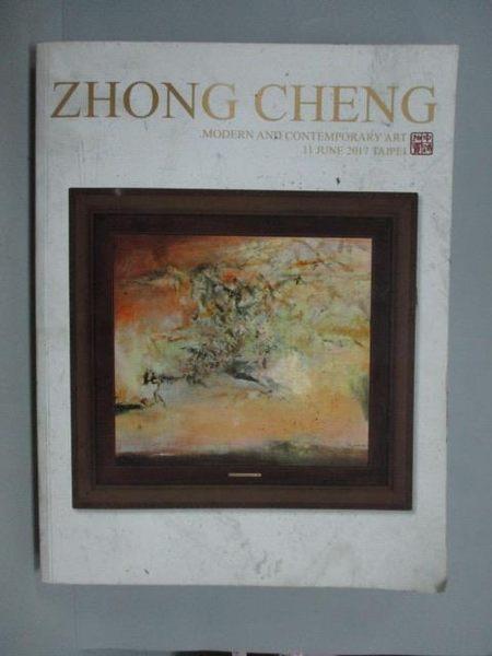 【書寶二手書T7/收藏_ZCV】ZhongCheng_Modern&…Art_2017/6/11_中誠拍賣