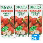 囍瑞 BIOES100% 純天然蘋果汁 200ml*24入/箱【愛買】