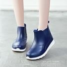 夏季時尚款防滑防水雨鞋女外穿膠鞋套鞋雨靴韓國可愛成人短筒雨靴 依凡卡時尚