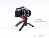 腳架 三腳架手持便攜式迷你相機支架桌面旅行直播送手機夾 MKS 年前大促銷