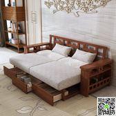沙發床實木沙發床多功能推拉兩用三人可折疊中式客廳雙人儲物儲藏小戶型 MKS摩可美家