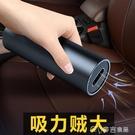 車載吸塵器車載吸塵器汽車用小型專用吸塵車載兩用大功率手持式強力 麥吉良品