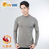 UV100 防曬 抗UV 石墨烯遠紅蓄熱立領舒適上衣-男