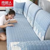 沙發墊四季通用布藝防滑坐墊簡約現代沙發套全包萬能套沙發罩全蓋 城市玩家