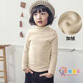 兒童高領男童打底衫刷毛加厚冬裝保暖上衣嬰兒棉質寶寶洋氣童裝潮