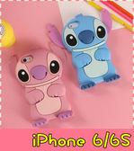 【萌萌噠】iPhone 6 / 6S (4.7吋)  矽膠立體卡通 史迪仔保護殼 全包防摔 矽膠軟殼 手機殼 手機套
