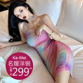 克妹Ke-Mei【AT60830】paris浪漫巴黎彩色漸變網紗連身洋裝
