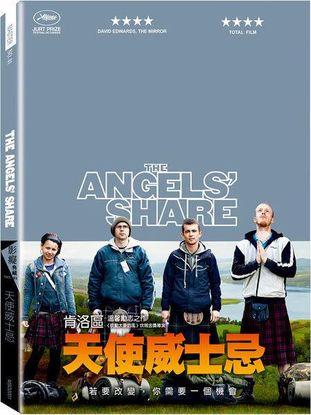 天使威士忌 DVD (購潮8)
