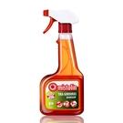 油煙機清潔劑洗抽油煙機清洗劑強力去油汙廚房重油汙淨除油清潔劑家用