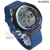 JAGA捷卡 超大液晶顯示 多功能運動防水電子錶 防水 冷光 男錶 運動錶 學生錶 軍錶 M1178-EA(藍黑)