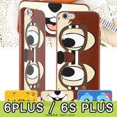 E68精品館 正版 迪士尼彩繪造型 軟殼 iPhone 6 Plus / 6s Plus 5.5吋 史迪奇 微笑嘴巴 手機殼 保護殼 背蓋