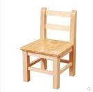 小木凳 兒童小凳子幼兒園靠背椅 家用木質板凳實木小椅子寶寶小木凳坐凳 晶彩 99免運