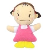 〔小禮堂〕宮崎駿Totoro龍貓 小梅 迷你絨毛玩偶娃娃造型磁鐵《粉》吸鐵 4974475-66203