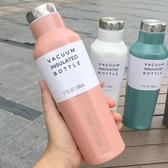 韓版大容量可愛少女保溫杯男女學生便攜個性簡約清新文藝時尚水杯