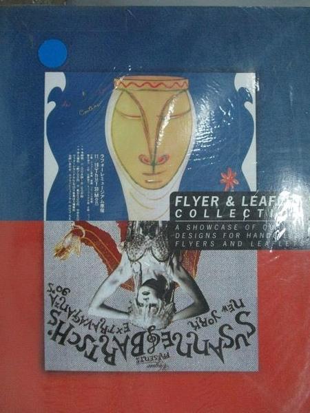 【書寶二手書T5/設計_QJP】Flyer & Leaflet Collection