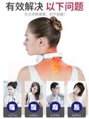 多功能肩部頸部肩頸脖子疼按摩理療神器牽引護頸儀家用 莎瓦迪卡