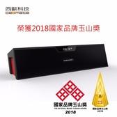西歐科技 紐約長島 無線藍芽喇叭 CME-8019-黑紅