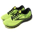 Brooks 慢跑鞋 Ghost 14 男鞋 黃綠 黑 避震 柔軟 運動鞋【ACS】 1103691D770