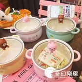 便當盒-時尚創意可愛卡通創意 便當盒陶瓷碗學生雙耳大碗泡面碗 方便面碗-奇幻樂園
