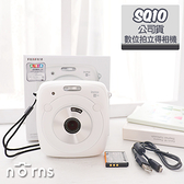 【SQ10數位拍立得相機 白色公司貨】Norns 日本富士INSTAXSQUARE方形相片列印機Fujifilm保固一年
