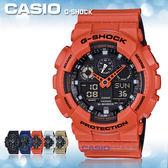 CASIO 卡西歐 手錶專賣店 G-SHOCK GA-100L-4A DR男錶  雙顯錶 耐衝擊 橡膠錶帶 世界時間