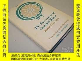 二手書博民逛書店The罕見Successors Of Genghis KhanY256260 Rashid Al-din Co