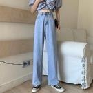 冪冪家2020年夏季新款直筒寬鬆薄款高腰顯瘦輕薄闊腿牛仔褲女藍色 酷男精品館