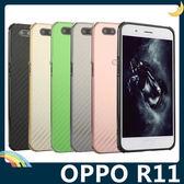 OPPO R11 電鍍邊框+PC類碳纖維背板 金屬質感 四角防摔 卡扣式組合款 保護套 手機套 歐珀