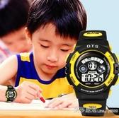 ots兒童手錶男孩男童電子手錶中小學生女孩防水可愛小孩女童手錶 艾莎