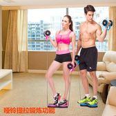 回彈多功能健腹輪腹肌輪女收腹扭腰機健身器材家用仰臥起坐輔助器