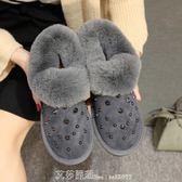 加厚雪地靴女加絨毛毛鞋冬季平底短靴女士保暖棉鞋正韓女鞋秋 艾莎嚴選