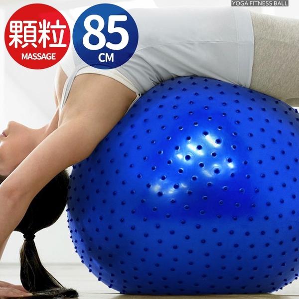 充氣35吋瑜珈刺球.抗力球按摩大球復健球體操球.普拉提球彼拉提斯球.運動用品器材.推薦哪裡買ptt