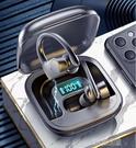 無線藍芽耳機雙耳運動跑步掛耳式入耳適用oppo華為vivo小米蘋果手機 快速出貨