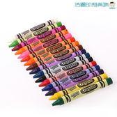 黑五好物節大蠟筆可水洗16色彩色幼兒兒童繪畫【洛麗的雜貨鋪】