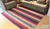棉線條紋地毯臥室床前毯沙發地毯客廳大地毯茶幾毯170*230  潮流衣舍