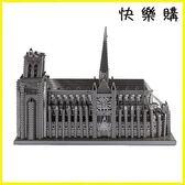 拼圖 拼酷3D立體模型拼裝金屬拼圖益智玩具