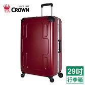 皇冠 鋁框箱C-F2501-紅(29吋)【愛買】