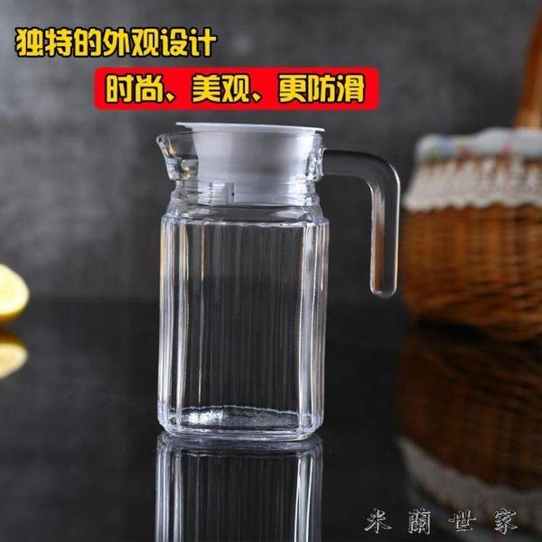 加厚防爆冷水壺無鉛玻璃涼水壺小果汁壺