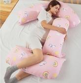 孕婦枕 護腰側睡枕側臥靠枕睡墊孕期u型睡枕托腹g睡覺神器床抱枕XW 快速出貨