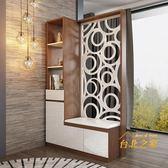 簡約現代隔斷時尚客廳創意屏風鏤空玄關櫃鞋櫃門廳櫃置物架間廳櫃xw