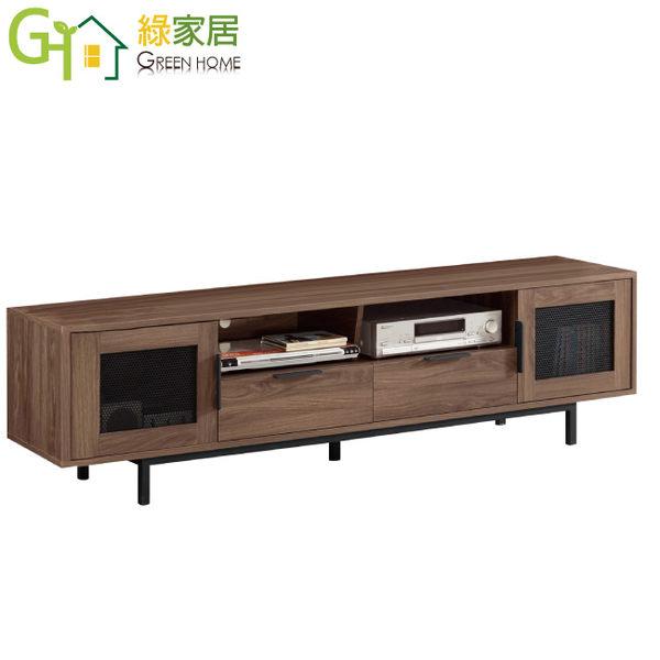 【綠家居】蘇德美 時尚6尺木紋二抽電視櫃/視聽櫃