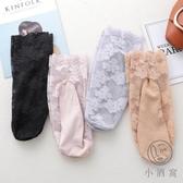 4雙 淺口隱形日系短襪花邊蕾絲襪子女網紗長中筒薄款船襪【小酒窩服飾】