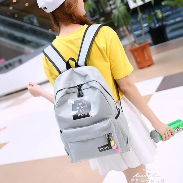 書包 新款後背包休閒韓版大高中學生書包女時尚背包學院風旅行包帆布包 『夢娜麗莎精品館』